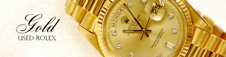 Pre Owned Gold Rolex