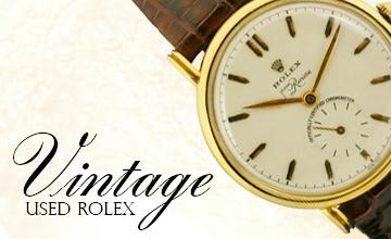 Used Vintage Rolex